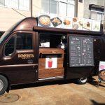 カーラッピング カーマーキング キッチンカー 車 看板 サイン カフェ 移動カフェ 移動キッチン カフェデザイン