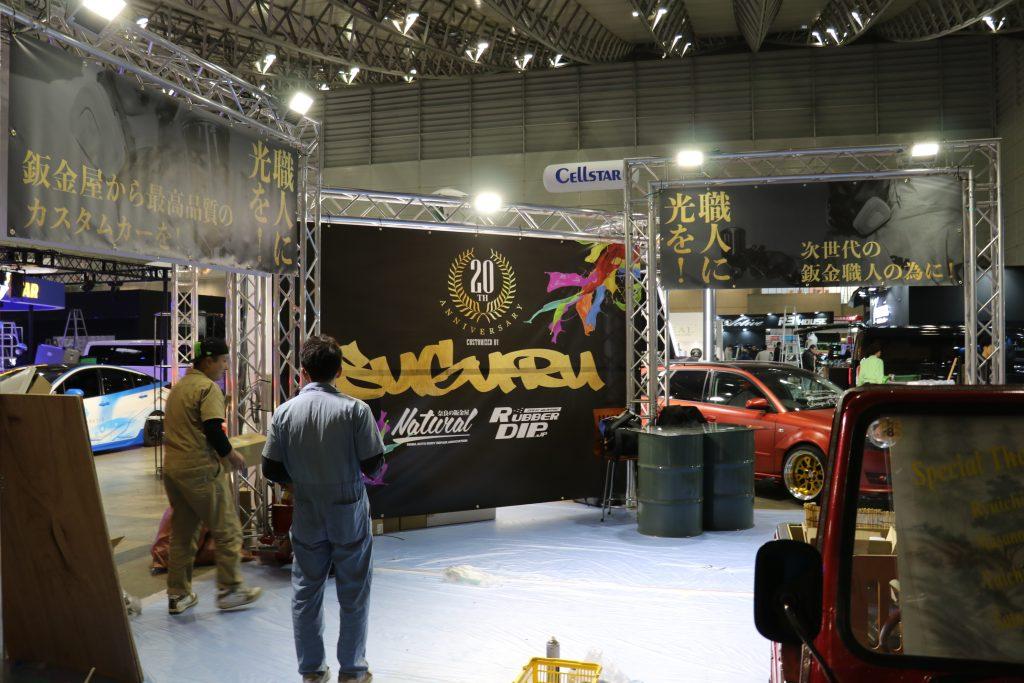 ジェットストローク チャーム 車 オリジナル ロゴ キーホルダー アクリル グッズ オリジナルグッズ オートサロン ブース 横断幕 タペストリー 東京オート