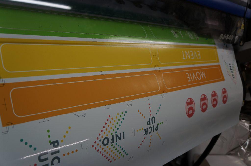 ポスター オリジナル パネル フレーム イベント ロゴ デザイン インクジェットプリンター 大型プリンター 印刷
