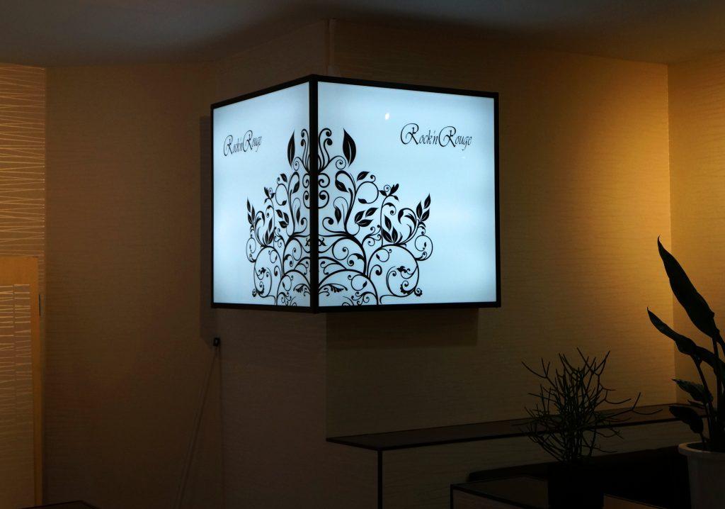 アクリルサイン 室内 アクリルプレート オリジナル イラスト ロゴ スナック バー おしゃれ サイン 内照式 LED