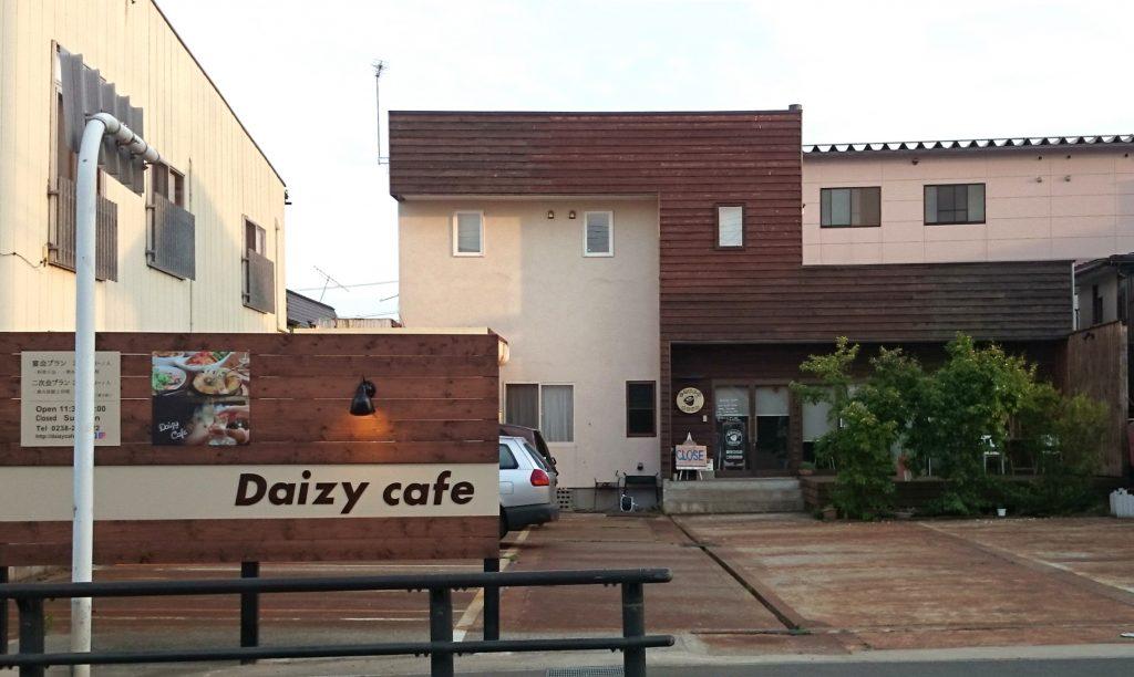 カフェ デイジーカフェ 米沢 山形 米沢カフェ おしゃれ ウッド 木 看板 サイン アクリル文字 アクリル切り文字 デザイン ロゴ カフェサイン