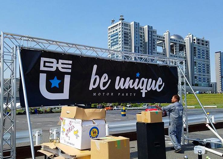 ビーユニーク ジェットストローク 車 オートサロン イベント 横断幕 イベントサイン 看板