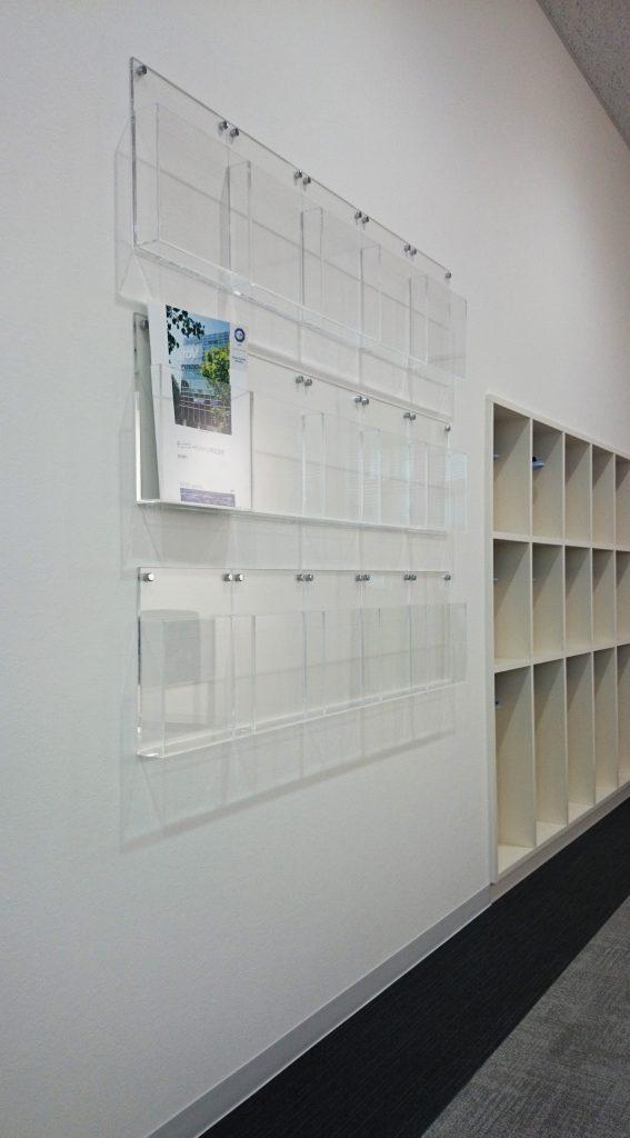 アクリルサイン アクリルケース カタログケース カタログ入れ 壁面 看板 サイン
