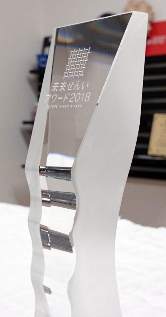 帝人 テイジン イベント 幕 設営 トロフィ クリスタル オリジナル 彫刻 サンドブラスト