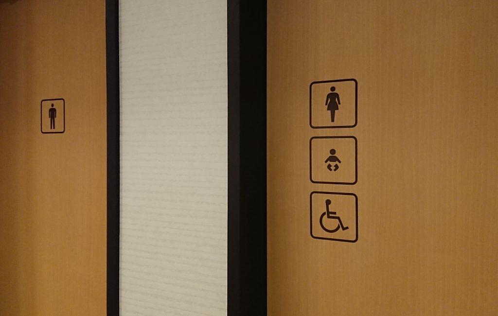 カッティングシート トイレサイン トイレ ステッカー オリジナル デザイン おしゃれ
