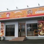 店舗サイン ピザカルボ ピザ 山形 米沢 建物 看板 サイン