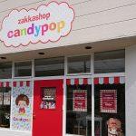 米沢 雑貨屋 山形 雑貨 キャンディポップ 看板 デザイン サイン イラスト かわいい
