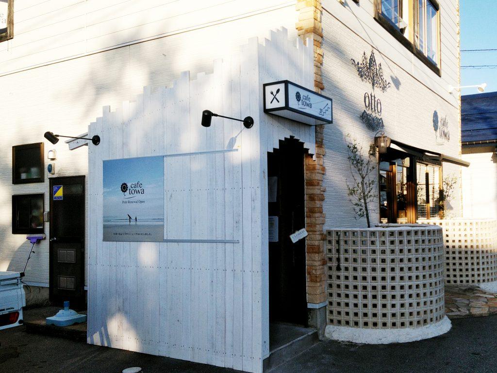 カフェ towa ボード サイン おしゃれ かわいい 看板 喫茶店 デザイン ハワイアンカフェ