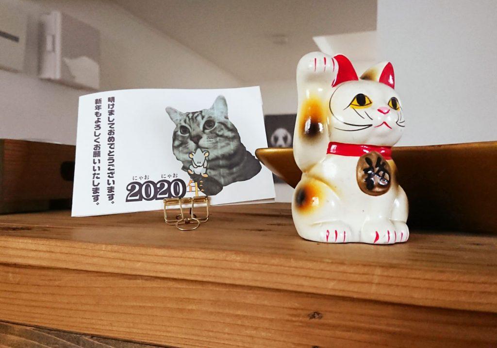招き猫 猫 にゃんこ 2020年 にゃおにゃお年 新年 デザイン 看板 ティアライズ 山形 米沢