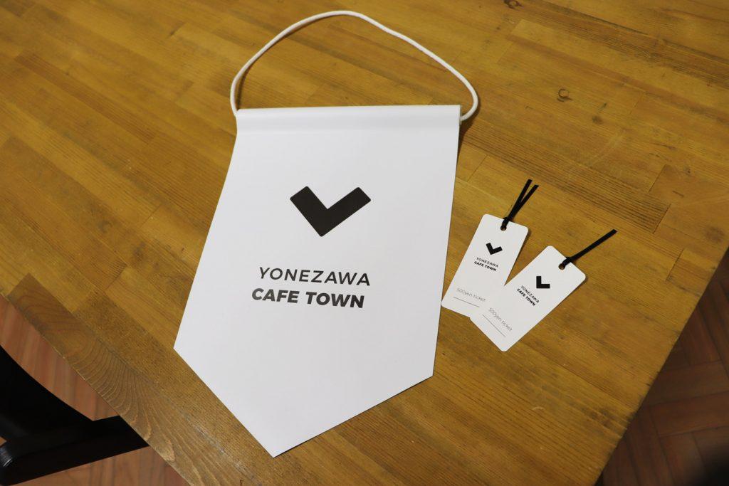 カフェ 米沢 おしゃれ カフェの街米沢 米沢市 喫茶店 ランチ 軽食 ロゴ ロゴデザイン デザイン かわいい インスタ映え 映える バナー チケット 割引