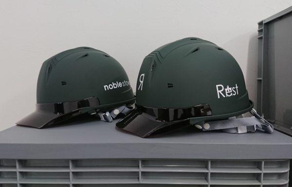 ヘルメット 名入れ マーキング 工事用 建築用 デザイン 名前入 社名 ロゴ 入 カッティングシート 施工 デザイン おしゃれ かっこいい